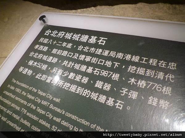 臺北探索館.一禮莊園.臺北市政府CITY基點未遇 051