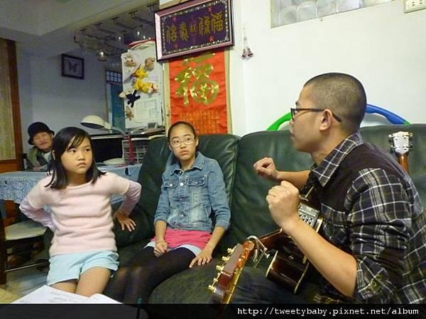 吉他老師祥祥 011