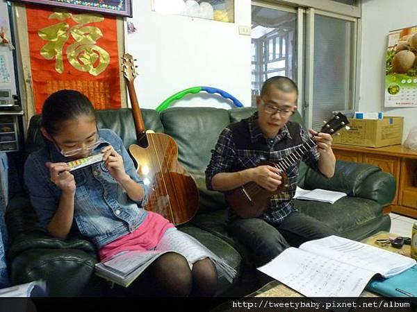 吉他老師祥祥 036