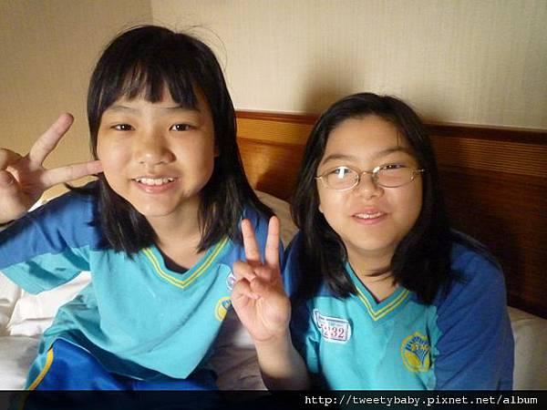 新和、琉球國小校際交流 099