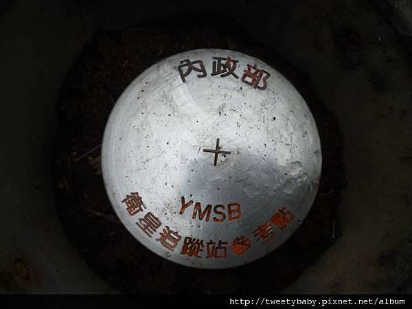 陽明山衛星追蹤站YMSB基點.235水準點.竹蒿山基點 018
