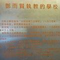 日新國小.市立北投圖書館.湖山.小油坑山.夢幻湖山 037