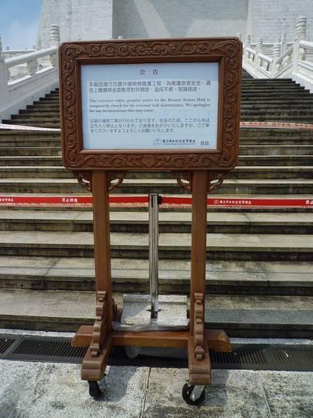 中正紀念堂超現實主義大師瘋狂達利展 056