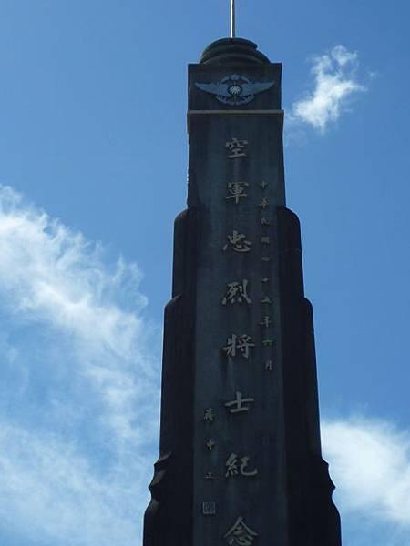 太平宮.海藏寺.空軍烈士公墓 039