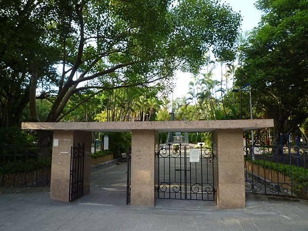 台北二二八紀念公園陸檢0007號一等水準點 009