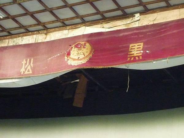 2012泳渡日月潭 398