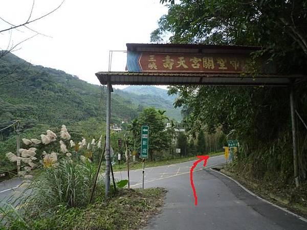 口吅品麻辣臭豆腐.熊空山.三峽大豹社忠魂碑 133