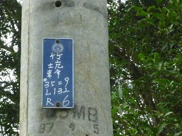 口吅品麻辣臭豆腐.熊空山.三峽大豹社忠魂碑 147