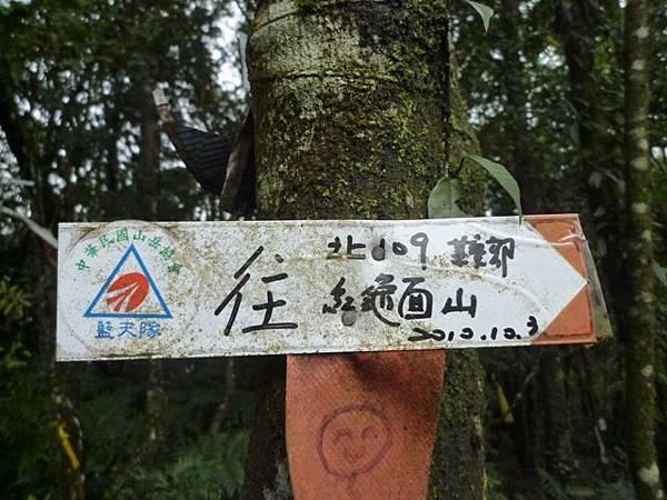 口吅品麻辣臭豆腐.熊空山.三峽大豹社忠魂碑 172