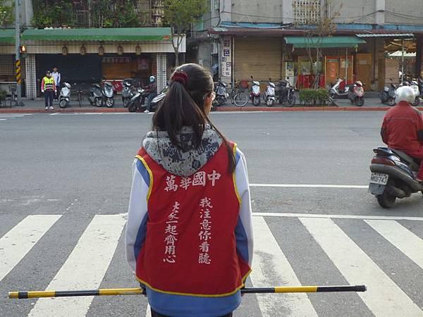 鬼子瀨尖(大尾山) 016