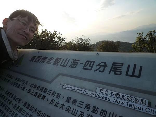福安山.四分尾山.九層坪山.大尖山賞櫻 087