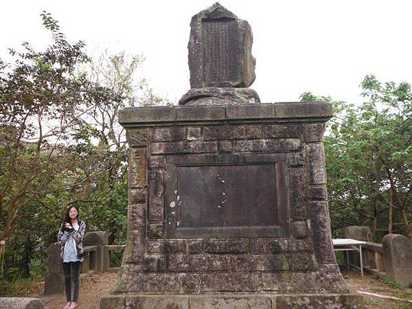 建塚紀念碑 041