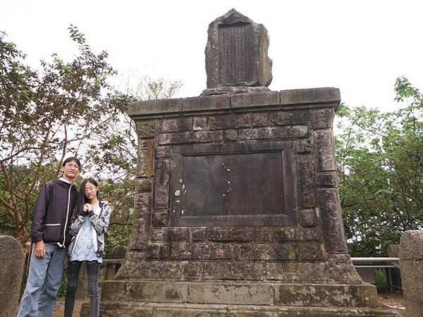 建塚紀念碑 042