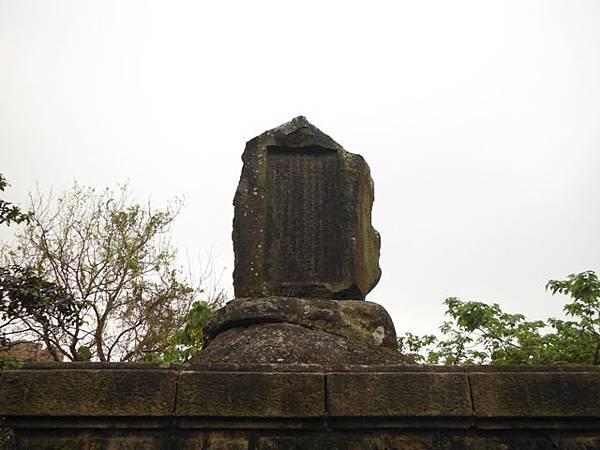 建塚紀念碑 048