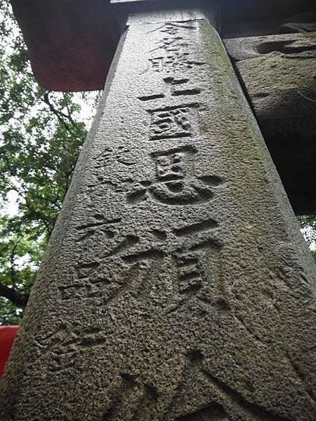 台北二二八公園流蘇.古蹟 062