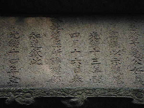 台北二二八公園流蘇.古蹟 066
