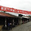 蔣渭水先生墓 027
