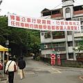 蔣渭水先生墓 029