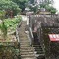 蔣渭水先生墓 039
