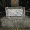 蔣渭水先生墓 055