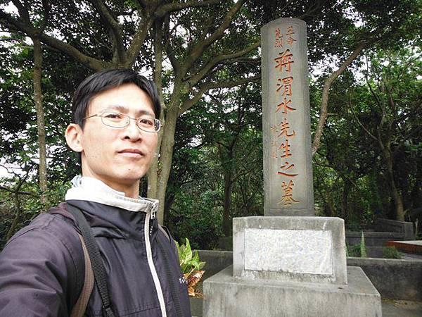 蔣渭水先生墓 056