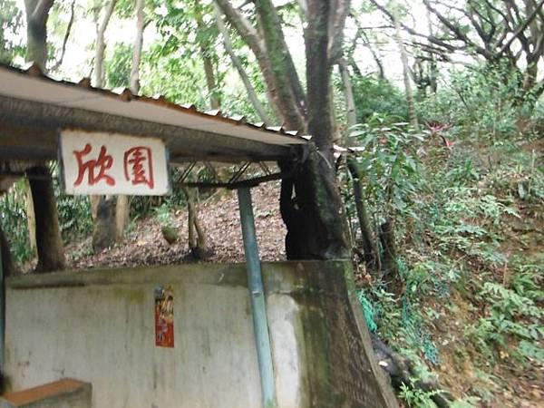 太原五百完人塚.劍潭山 133