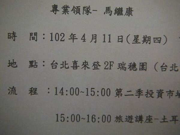 濟南基督長老教會.中正紀念堂 004