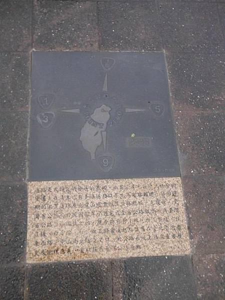 濟南基督長老教會.中正紀念堂 019