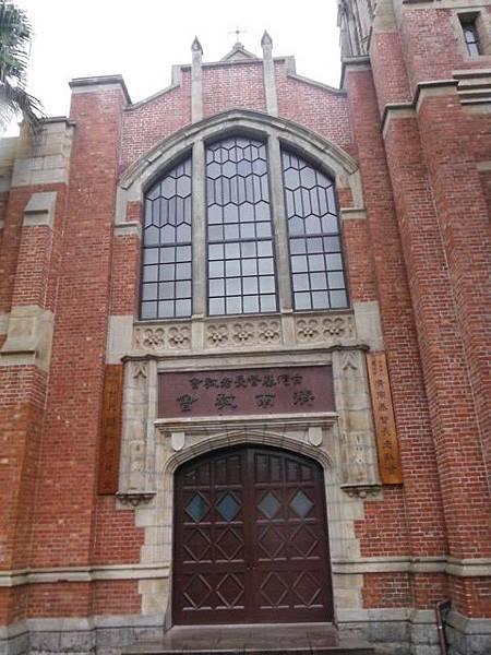 濟南基督長老教會.中正紀念堂 023