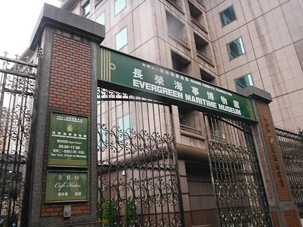 濟南基督長老教會.中正紀念堂 036