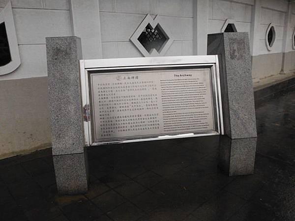 濟南基督長老教會.中正紀念堂 040