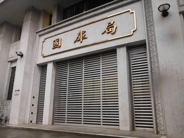 濟南基督長老教會.中正紀念堂 050