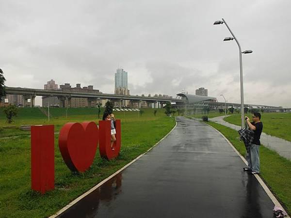 三重幸福水漾公園 039