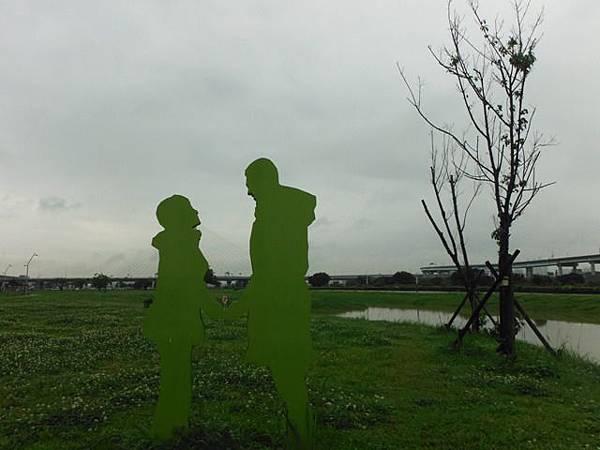 三重幸福水漾公園 067