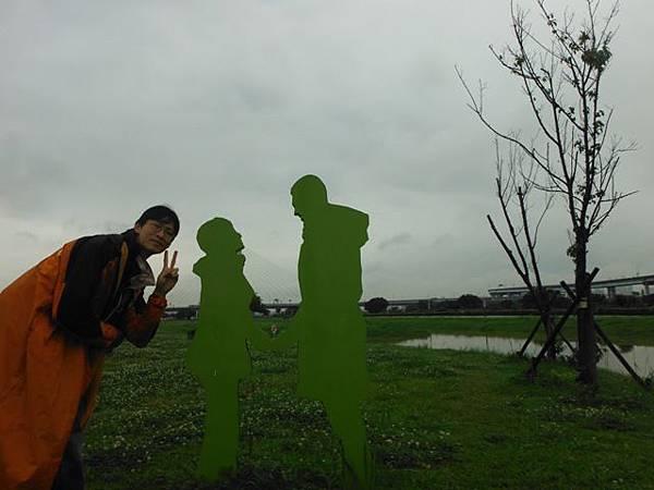 三重幸福水漾公園 068