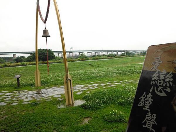 三重幸福水漾公園 087