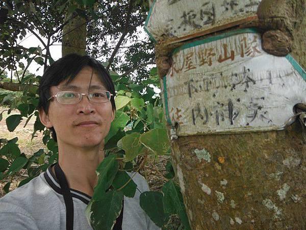 仰德大道登下竹林山 092