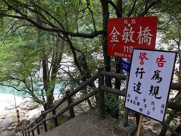 三峽蟾蜍山(畚箕湖山) 004