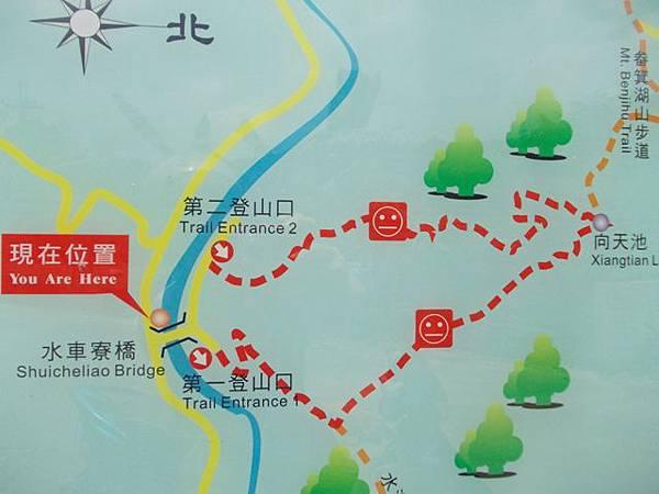 三峽蟾蜍山(畚箕湖山) 023
