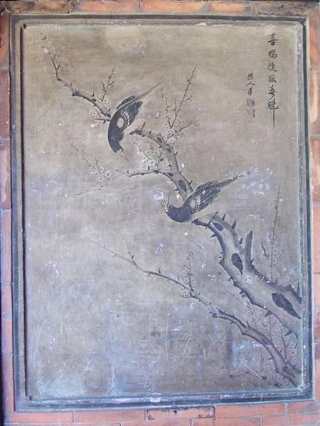 大溪李騰芳古宅.桃園石門山.太平山 069