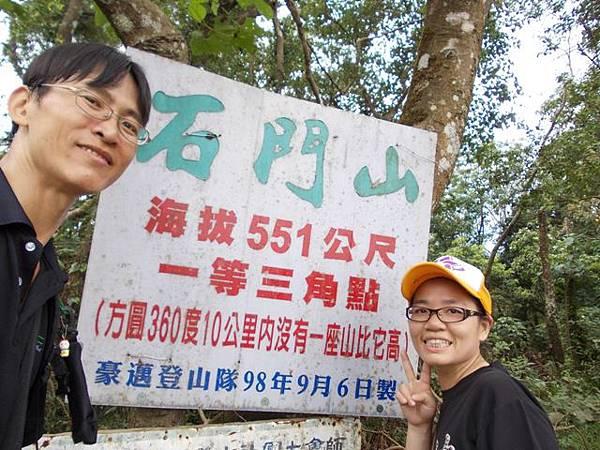大溪李騰芳古宅.桃園石門山.太平山 158