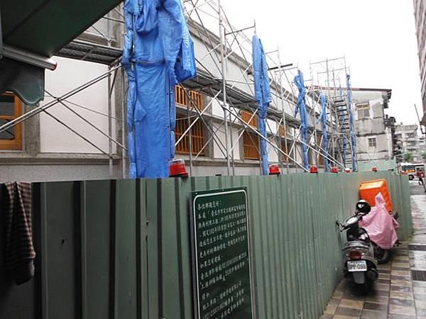 艋舺新富市場.老松國小.洪氏祖厝 053