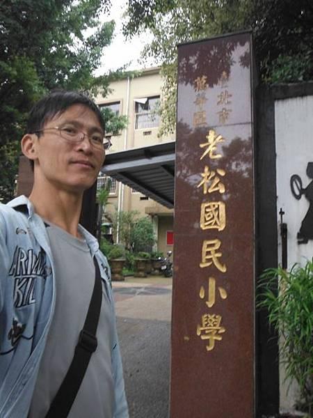 艋舺新富市場.老松國小.洪氏祖厝 065