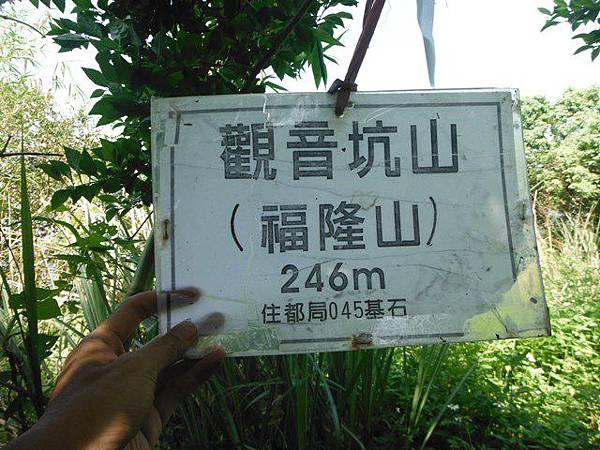 成子寮山.福隆山.水尾山.水尾小水準點218號 056