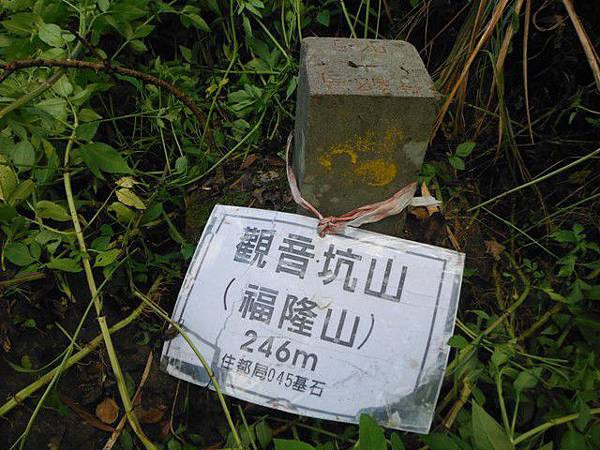 成子寮山.福隆山.水尾山.水尾小水準點218號 067