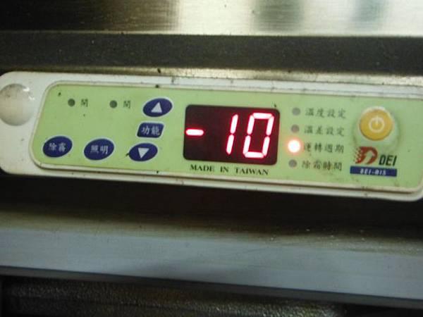 2013烤肉 041