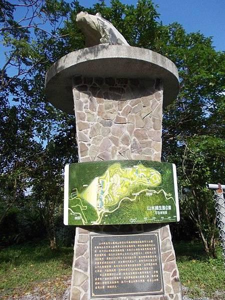 山豬窟山水綠生態公園.山豬窟尖西北峰 011