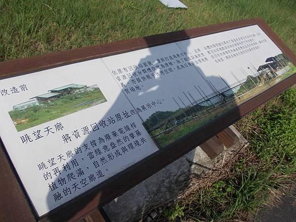 山豬窟山水綠生態公園.山豬窟尖西北峰 036