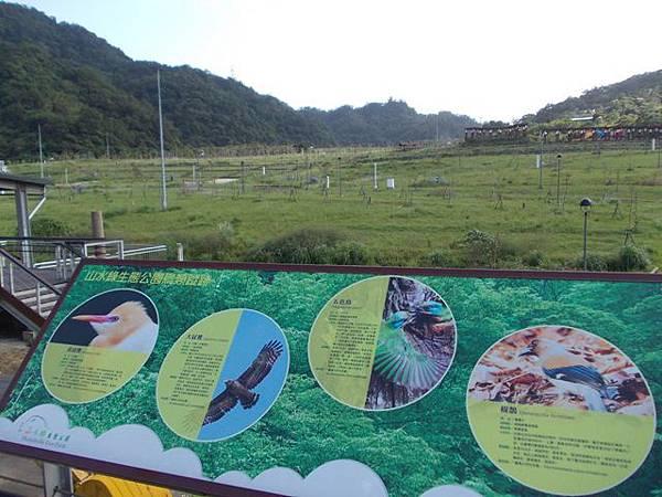 山豬窟山水綠生態公園.山豬窟尖西北峰 040