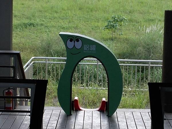 山豬窟山水綠生態公園.山豬窟尖西北峰 046